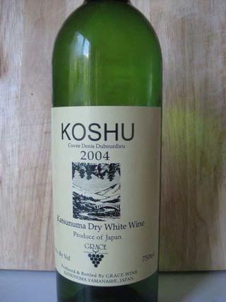 Koshu2