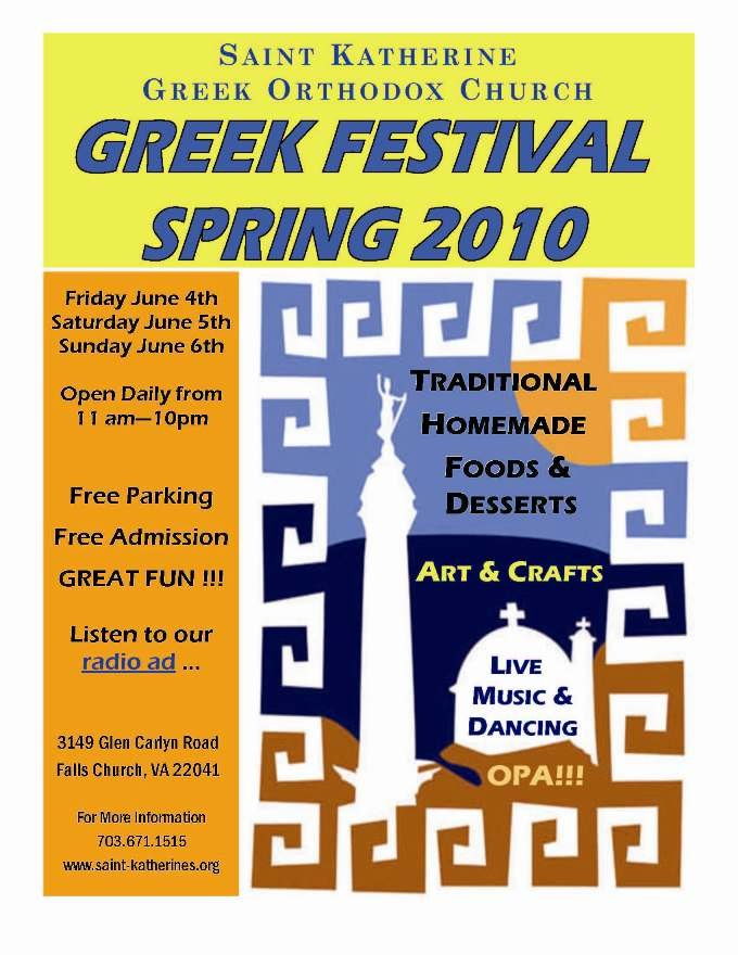 GreekFestFlyer1